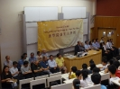Science Faculty: Inauguration Ceremony for New Students(2014-15)