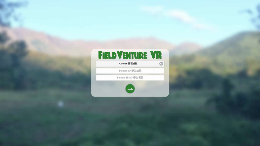 fieldventure vr screenshot