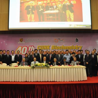 Biochemistry 40th Anniversary High Table Dinner